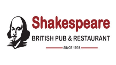 Shakespeare Pub and Restaurant Logo